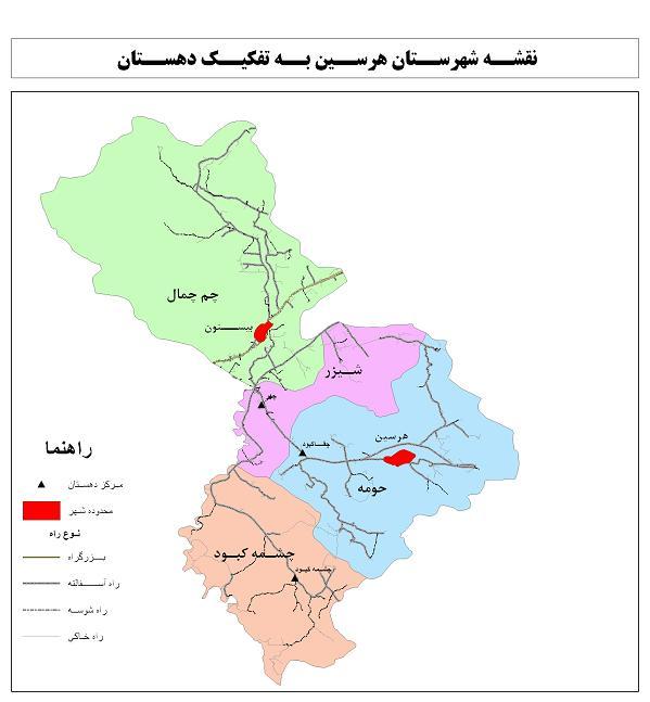 شهرستان هرسین
