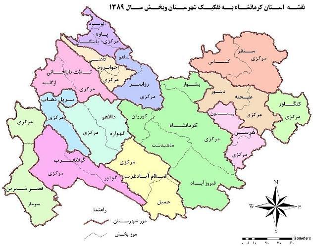 نقشه ی تقسیمات اداری استان کرمانشاه