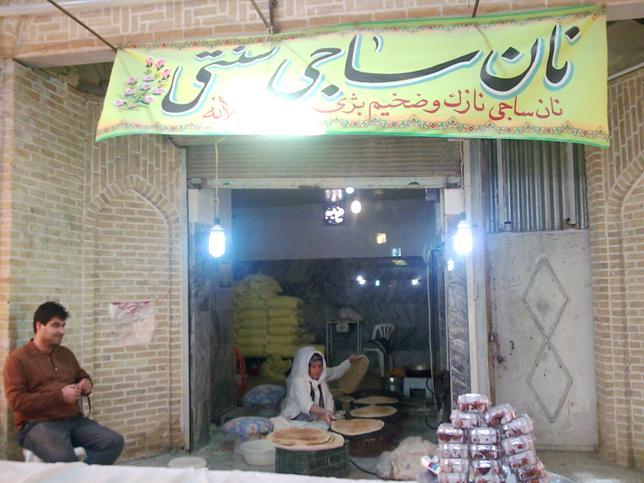 بازار توپخانه ی شهر کرمانشاه