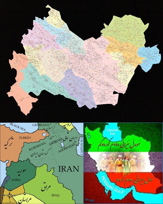 استان کرمانشاه ایران بزرگ